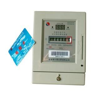 Prepayment_Electric_Meter_DDSY2_549